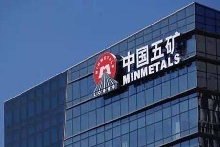 五矿地产2.16亿元