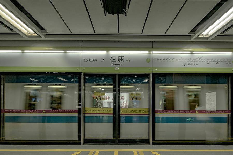 祖庙地铁站