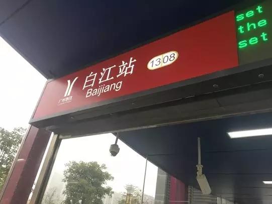 金泽 交通.webp.jpg