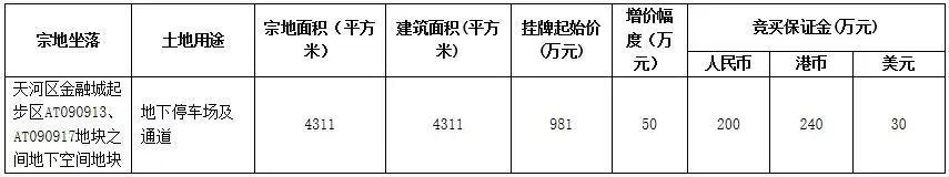 11 天河 2.webp.jpg