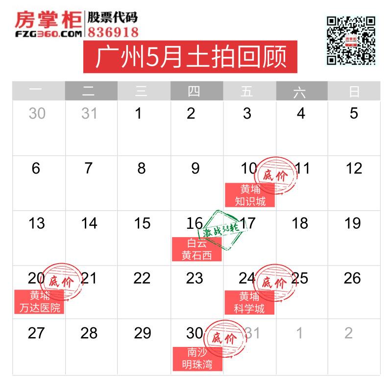 默认标题_社交配图_2019.05.31.jpg