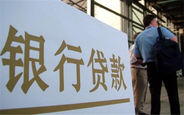 7月广州多家银行房贷