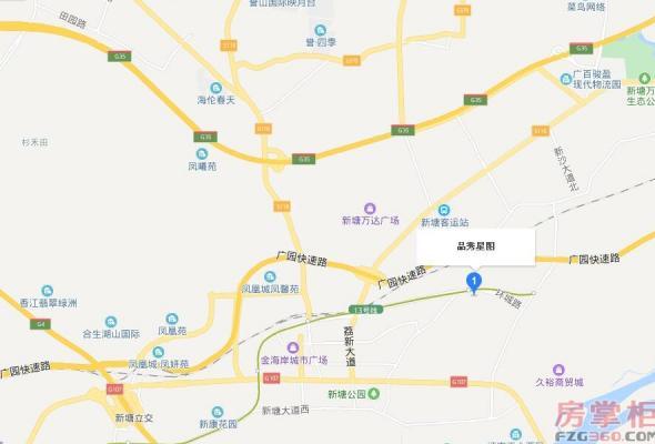 品秀星图_广州品秀星图_广州房掌柜