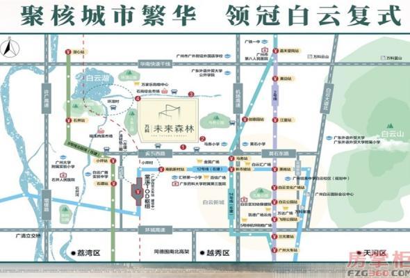 万科未来森林_广州万科未来森林_广州房掌柜