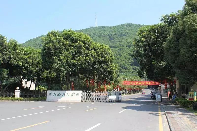 蕉石岭公园