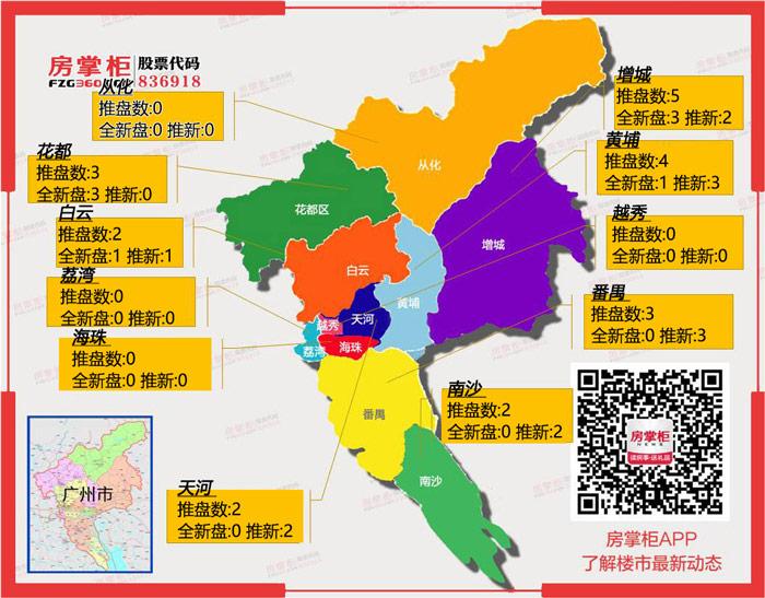 开盘地图.jpg