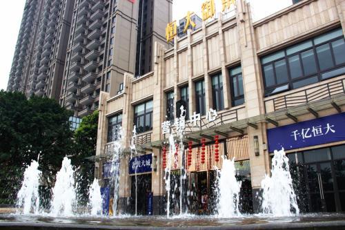 广州商业市场:集中释