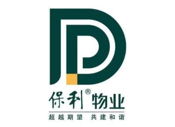 默认标题_自定义px_2019.09.17 (2).png