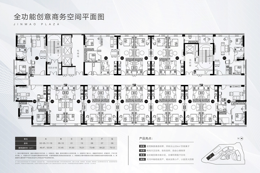公寓整层平面图