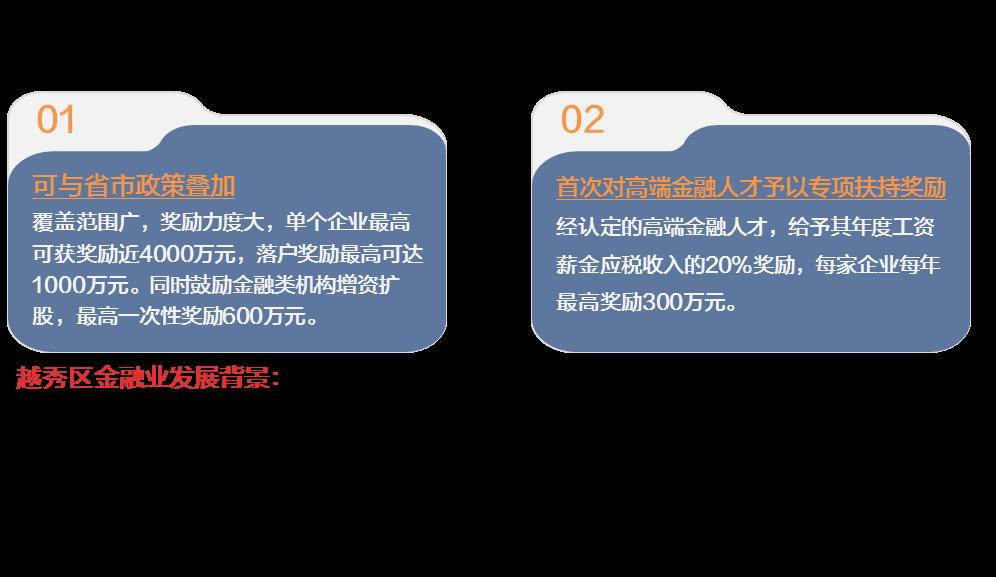 微信图片_20191011214914.png