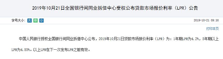 微信截�D_20191022160418.png
