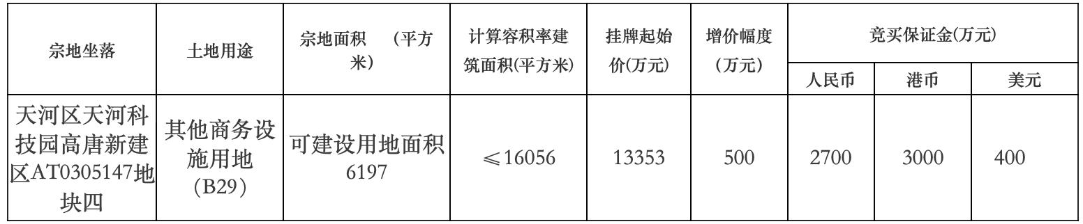 WeChat7e7da7453e667ce33a2e71df0a4a6e5b.png