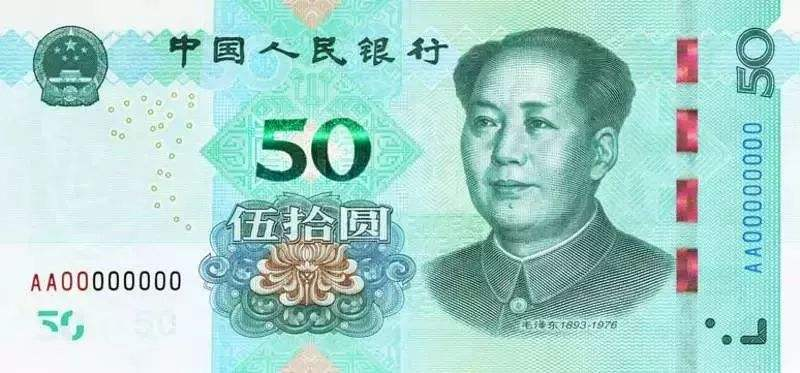 广州平均月薪8973