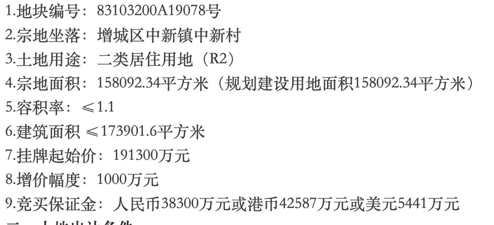 WeChat7abfea302059715d6d355a26734e2d90.png