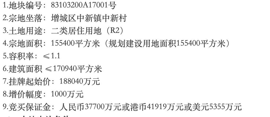 WeChate8460e6b82819e627bc9f91ac59bcd8d.png