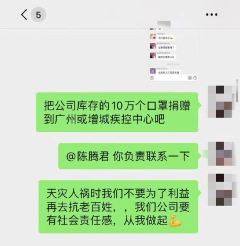 WeChate05e0b931912b40abd11406eaf1bf49f.png
