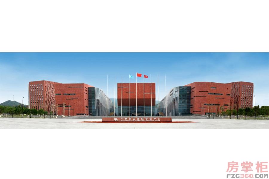 白云国际会议中心
