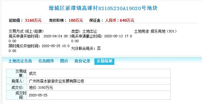 微信截图_20200525111441.png