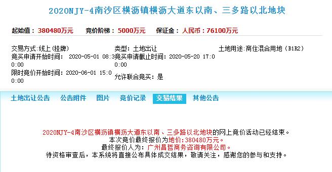 微信截图_20200601161649.png