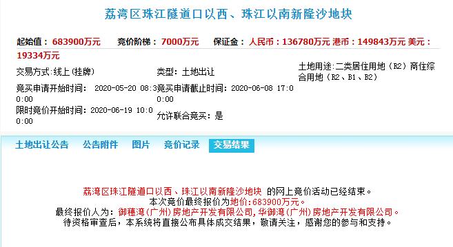 微信截图_20200619105321.png
