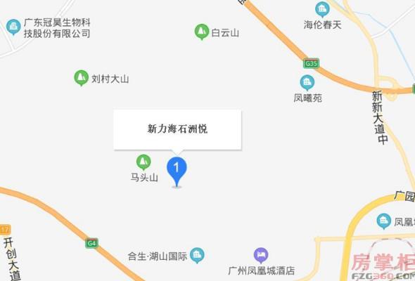 新力·海石洲悦_广州新力·海石洲悦_广州房掌柜