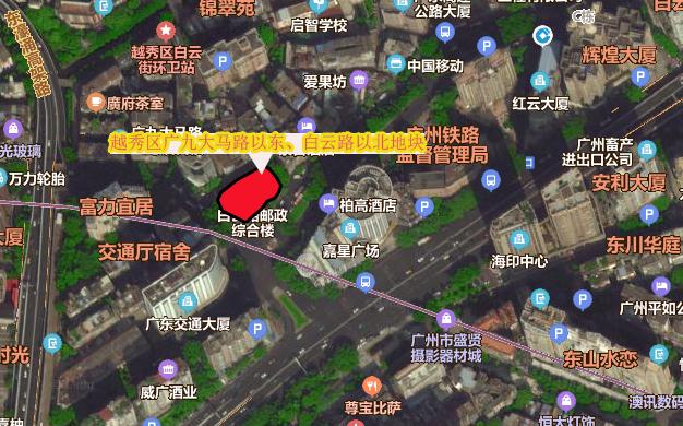 越秀区广九大马路以东、白云路以北地块.jpg