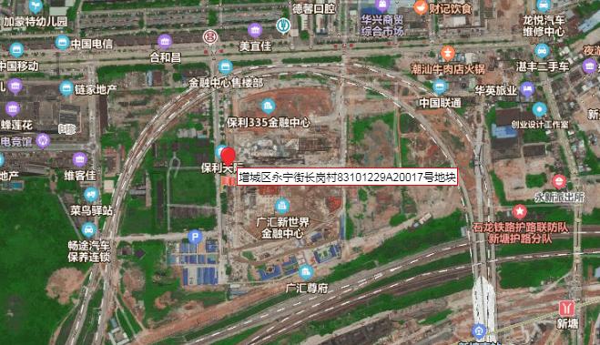 增城永宁街0017地块.png
