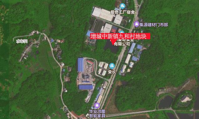 增城区中新镇九和村地块.jpg