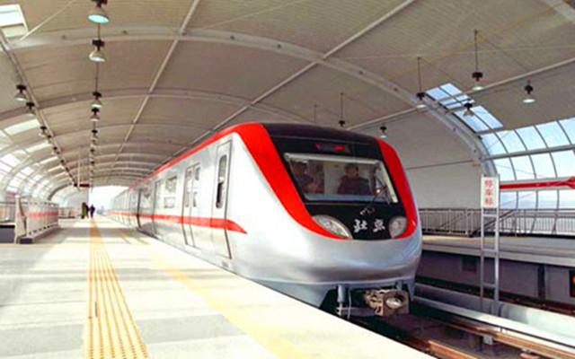 广州地铁十八、二十二
