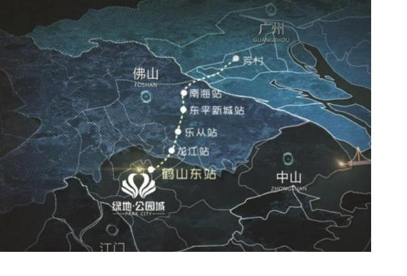 绿地公园城_广州绿地公园城_广州房掌柜