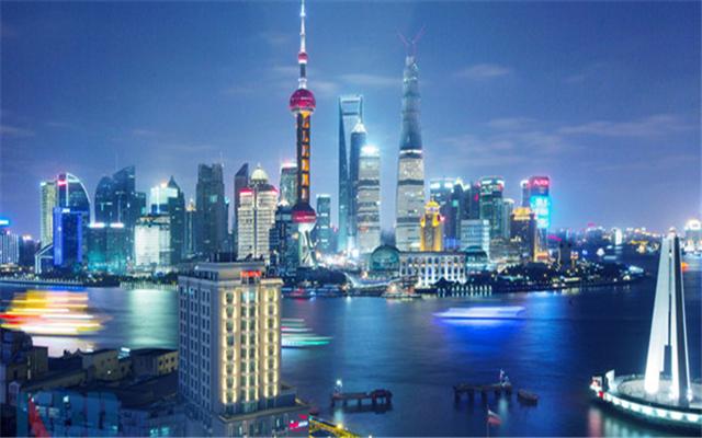 上海颁布存量房挂牌新