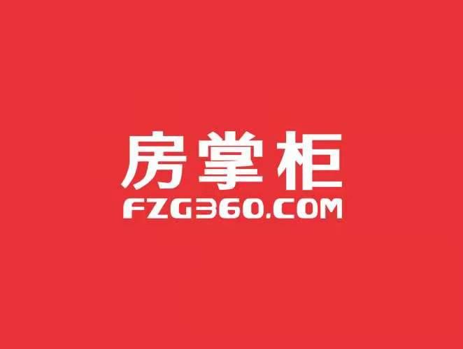 深圳楼市政策调整:家