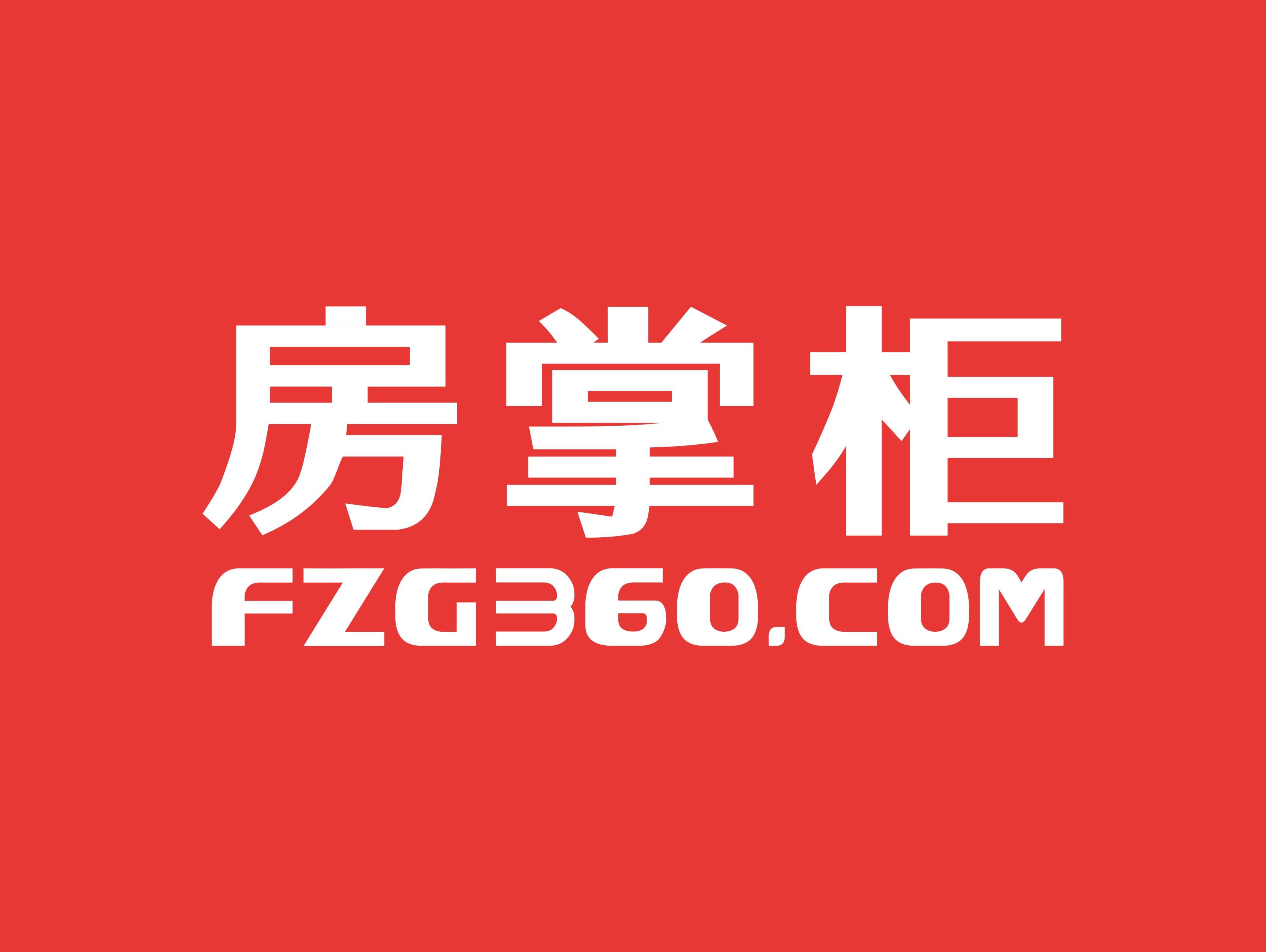 北京:房企不得代收、