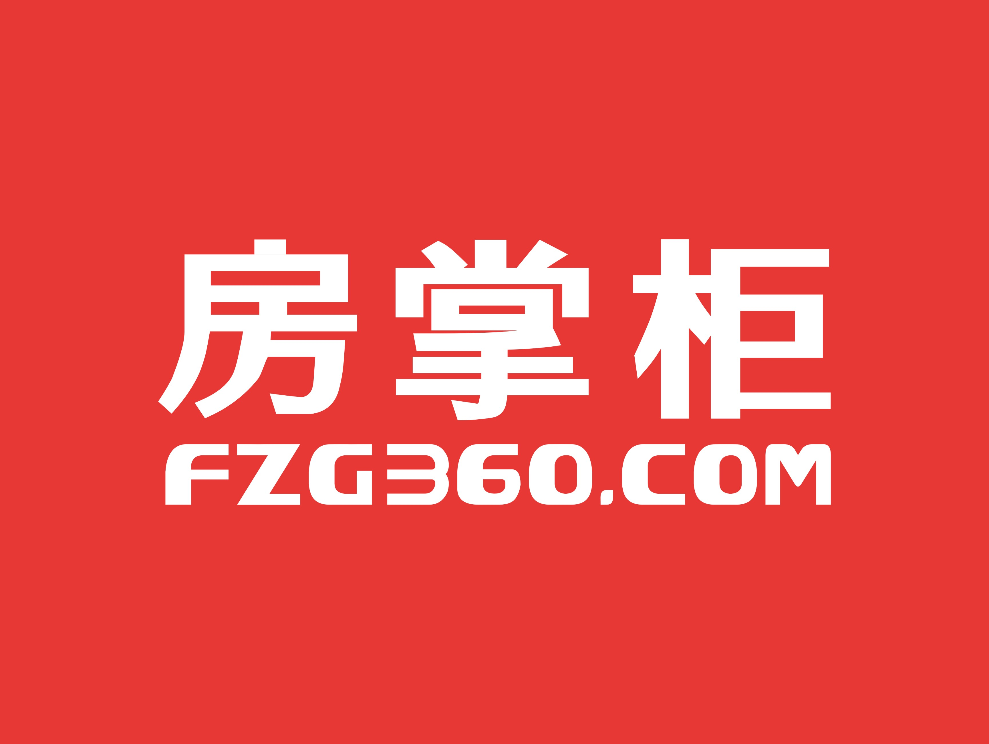 广东:土地资源向中心