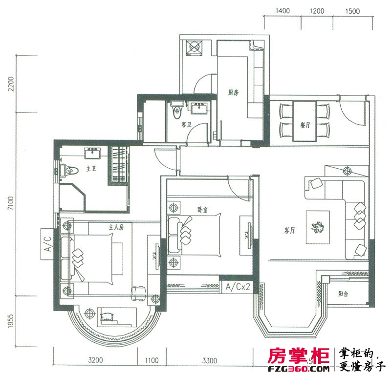 公寓A户型