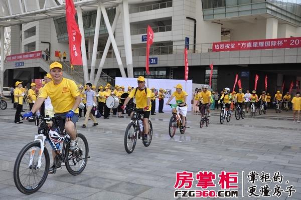 方直星耀国际杯2014惠州首届全民公益V跑