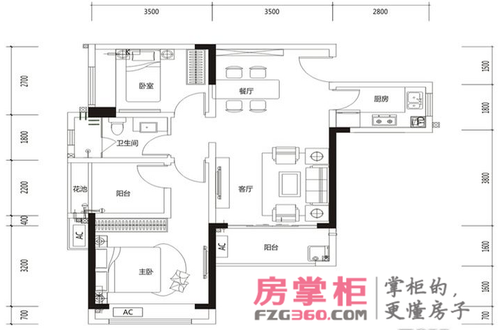 一期4栋79.6平米户型【在售】