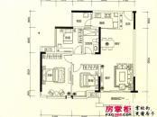 方直东岸T3&T5&T6&T7号楼F3/F4户型