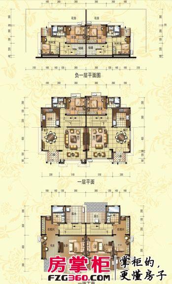 惠阳碧桂园山河城H46户型图