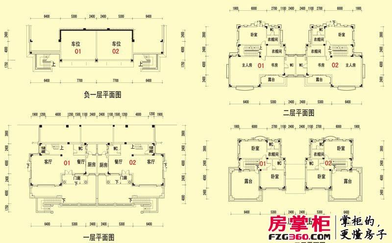 惠阳碧桂园山河城翠林清溪H33户型
