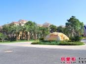 佳兆业东江新城实景图