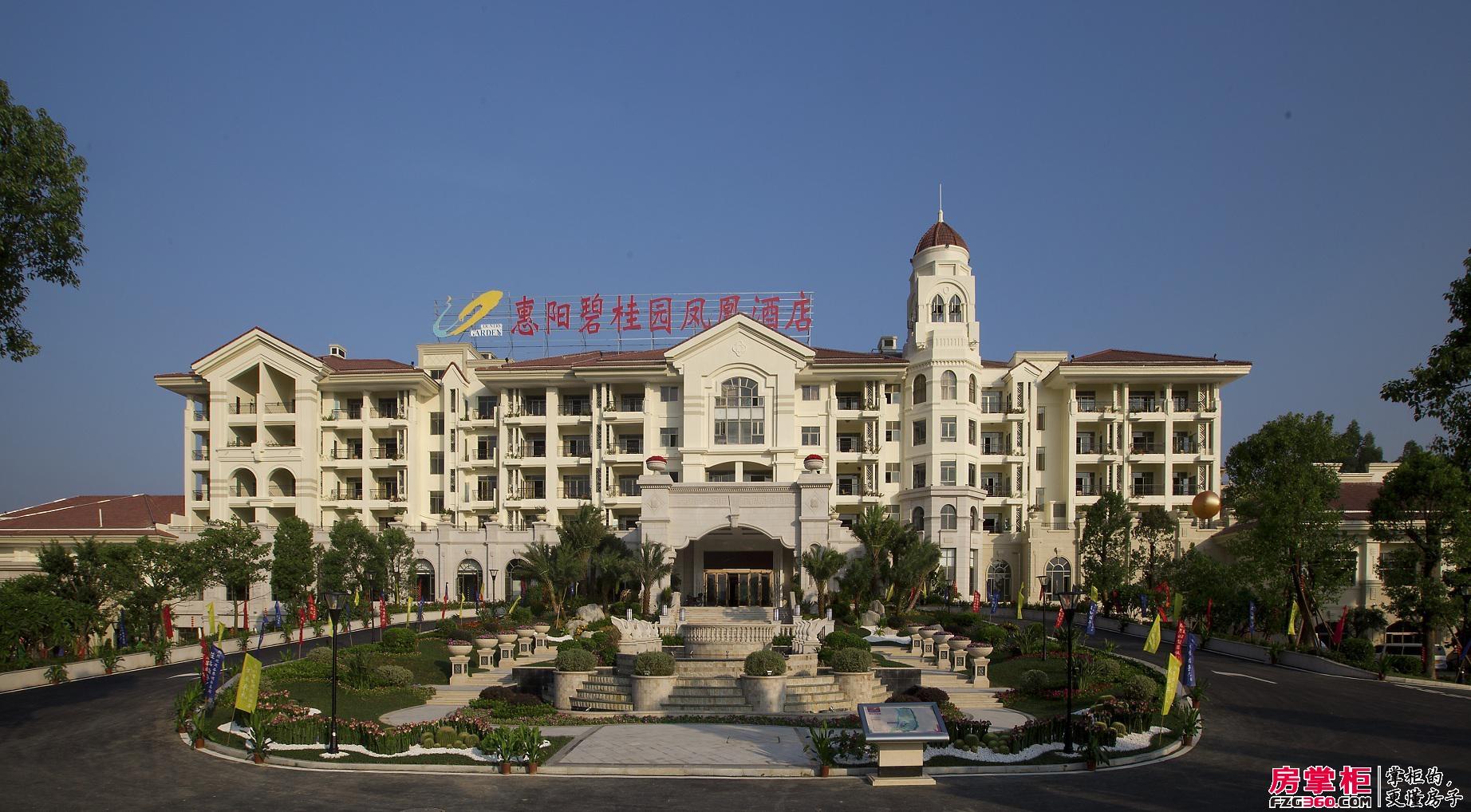 惠阳碧桂园山河城配套五星级酒店实景