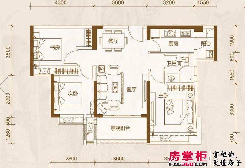 40栋02户型3房2厅1卫90平米