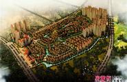 金裕惠博新城