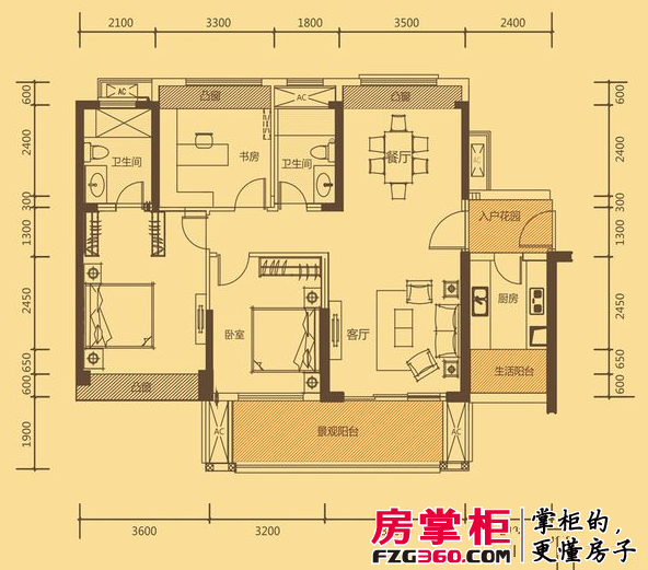 中海凯旋城六期D6-D7栋G2户型