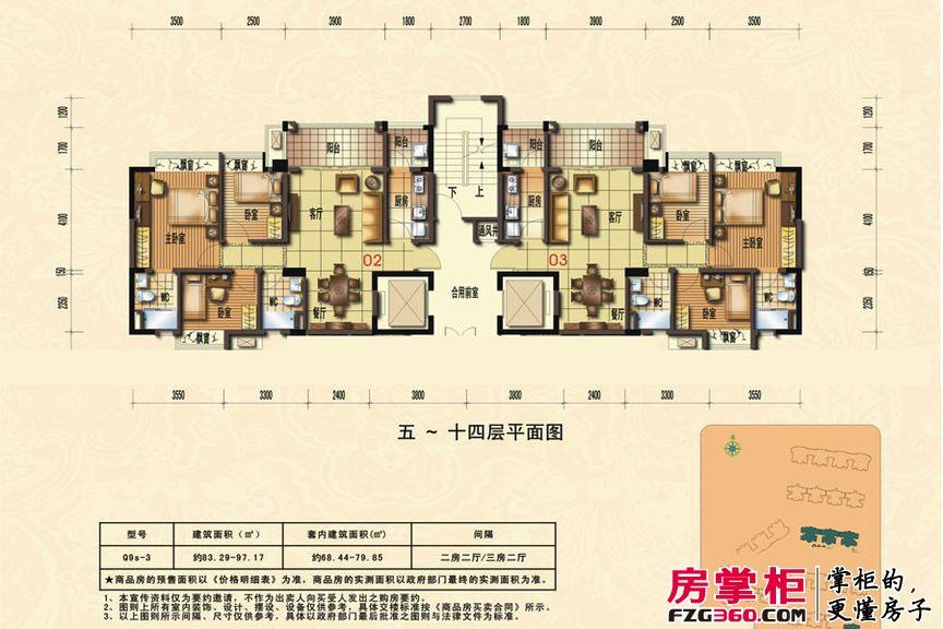惠阳碧桂园山河城洋房Q9S-3户型图02/03户型
