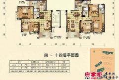 惠阳碧桂园山河城洋房J36户型图01/04户型