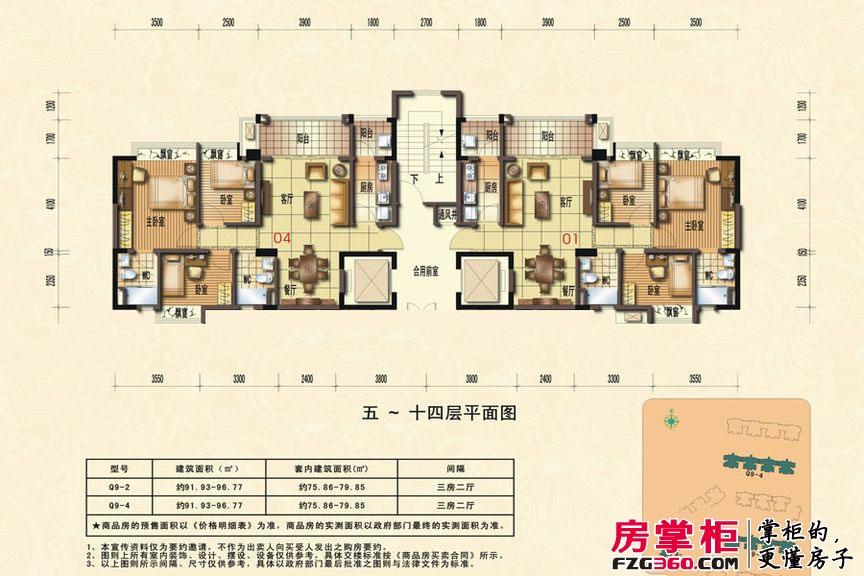惠阳碧桂园山河城洋房Q9S-3户型图01/04户型