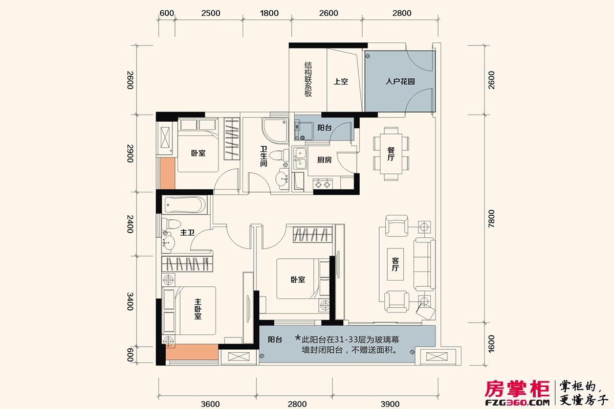 佳兆业东江新城高层洋房B户型-106平米3房2厅