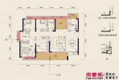 中洲天御2期新品C户型-133平4+1户型